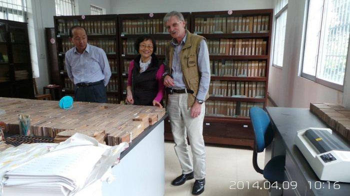 澳大利亚木材标本收藏家访问我站